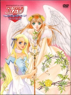 Angelique: White Wing Memoirs
