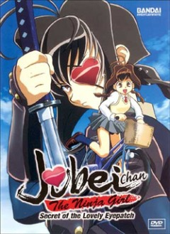 Jubei-chan - Secret of the Lovely Eyepatch
