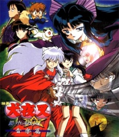 Inuyasha: The Castle Beyond the Looking Glass