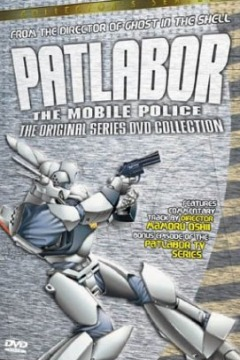 Patlabor The Mobile Police: The Original Series