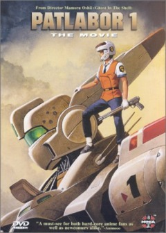 Mobile Police Patlabor: The Movie