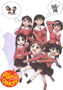 Azumanga Daiou The Animation