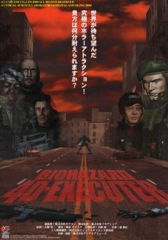 Resident Evil 4D Executor