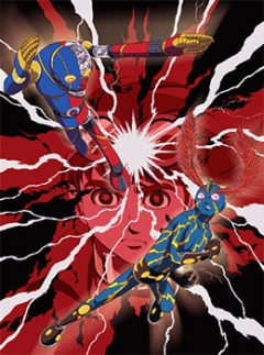 Kikaider-01: The Animation - The Boy with the Guitar