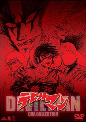 Devilman: Genesis