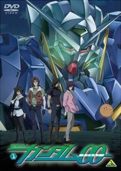 Мобильный воин ГАНДАМ 00 (первый сезон), Mobile Suit Gundam 00, Kidou Senshi Gundam 00, Kidou Senshi Gundam Double O, 機動戦士ガンダムOO(ダブルオー), 機動戦士ガンダム00 <ダブルオー>, 機動戦士ガンダム00