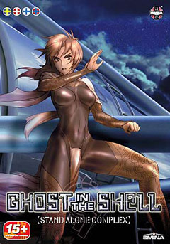 Ghost in the Shell Stand Alone Complex, Kokaku Kidotai: Stand Alone Complex