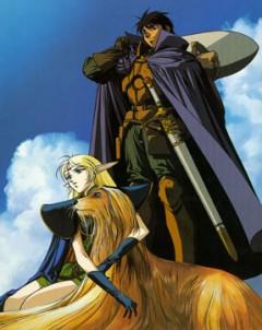 Летопись войн острова Лодосс OVA, Record of Lodoss War OVA, Lodoss Tou Senki, Lodoss-tou Senki