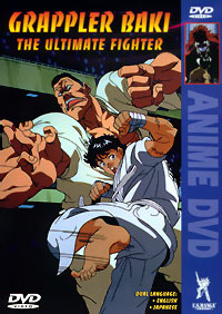 Боец Бакы OVA, Grappler Baki: The Ultimate Fighter, Grappler Baki OVA, Baki the Grappler