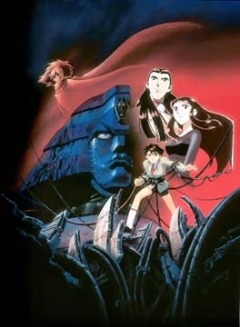 Гигантский робот OVA, Giant Robo: The Animation - The Day the Earth Stood Still