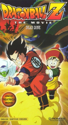 Dragon Ball Z: Dead Zone, Dragon Ball Z: Ora no Gohan wo Kaese!!, Dragon Ball Z Movie 1: Ora no Gohan wo Kaese!!