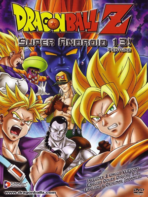 Драгонболл Зет: Фильм седьмой, Dragon Ball Z: Super Android 13, Dragon Ball Z: Kyokugen Battle! San Daichou Seiyajin, Dragon Ball Z: Utmost Limits of Battle!! The Three Super Saiyajin, Dragon Ball Z: Kyokugen Battle!! Sandai Super Saiyajin, Dragon Ball Z: Extreme Battle! Three Super Saiyajin, Dragon Ball Z Movie 7: Super Android 13