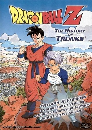 Dragon Ball Z Special 2: The History of Trunks, Dragon Ball Z: Zetsubou e no Hankou!! Nokosareta Chousenshi - Gohan to Trunks