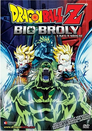 Драгонболл Зет: Фильм одиннадцатый, Dragon Ball Z: Bio Broly, Dragon Ball Z: Chou Senshi Gekiha!! Katsuno wa Ore da, Dragon Ball Z: Super Soldiers Annihilate!! the Winner Will Be Me, Dragon Ball Z: Crushing Super Warrior!! I Am the Winner, Dragon Ball Z: Super Senshi Gekiha!! Katsu no wa Ore da, Super Fighter Shootout!! I'm the One Who Will Win, Dragon Ball Z Movie 11: Bio-Broly