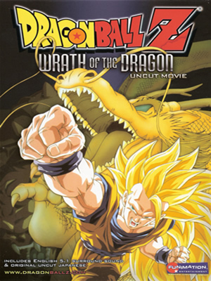 Драгонболл Зет: Фильм тринадцатый, Dragon Ball Z: Wrath of the Dragon, Dragon Ball Z: Ryuu Kobushi Bakuhatsu!! Goku ga Yaraneba Takaga Yaru, Dragon Ball Z: Dragon Fist Explosion!! If Goku Can't Do It, No One Can, Dragon Ball Z: Ryuuken Bakuhatsu!! Gokuu ga Yaraneba Dare ga Yaru, Dragon Fist Explosion!! If Goku Can't, Who Can?, Dragon Ball Z Movie 13
