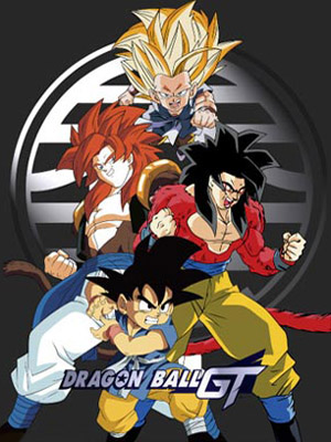 Драгонболл БП [ТВ], Dragon Ball GT, Dragonball GT, DRAGON BALL GT ドラゴンボールGT
