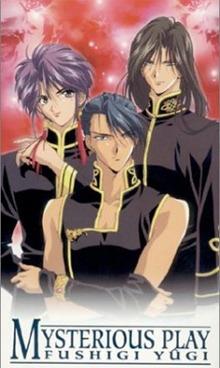 Таинственная игра OVA-1, Mysterious Play OAV, Fushigi Yuugi OAV, Fushigi Yugi OVA - The Mysterious Play, The Mysterious Play - OVA 1, Fushigi Yuugi OVA 1, Fushigi Yuugi (1996)
