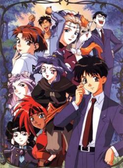 Удивительный мир Эль-Хазард OVA-1, El Hazard - The Magnificent World, Shinpi no Sekai El Hazard, El Hazard: The Magnificent World, El Hazard OVA 1