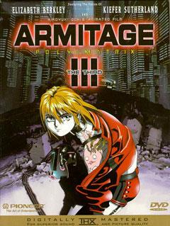Армитаж III, Armitage III, アミテージ・ザ・サード, ARMITAGE