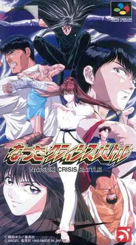 Кризис Нацуки, Natsuki Crisis, Нацуки спешит на помощь