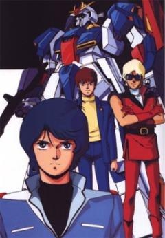 Мобильный воин Зета ГАНДАМ [ТВ], Mobile Suit Zeta Gundam