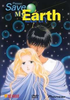 Please Save My Earth, Boku no Chikyuu o Mamotte
