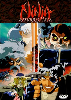 Воскрешение Ниндзя, Ninja Resurrection: the Revenge of Jubei, Makai Tenshou, Makai Tensho