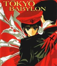 Токио - Вавилон, Tokyo Babylon, Токио Вавилон, 東京BABYLON