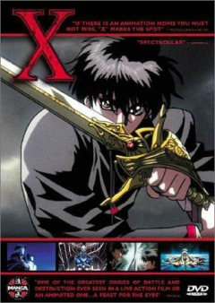 Икс - Фильм, X Movie, X - the Movie, X 1999, X/1999, x the movie, Фактор X (Clamp X), X