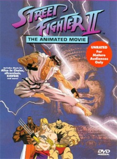 Street Fighter II: The Movie, Уличный боец II, Street Fighter II: The Animated Movie, ストリートファイターII MOVIES STREET FIGHTER!!, ストリートファイターII MOVIES STREET FIGHTER!!