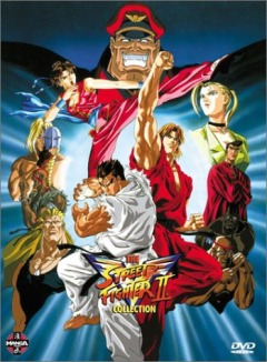 Street Fighter II V, Уличный боец: Победа, Street Fighter II Victory, Street Fighter 2 Victory, Street Fighter 2 V