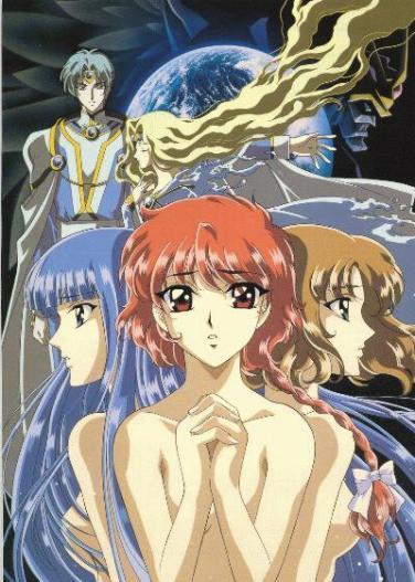 Mahou Kishi Rayearth OVA, Магический рыцарь Раэрт OVA, Magic Knight Rayearth OVA