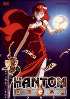 Yuugen Kaisha, Компания по борьбе с духами, Phantom Quest Corp., Yugen Kaisha