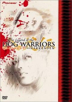 Хаккэндэн: Легенда о Псах-Воинах, Hakkenden: Legend of the Dog Warriors, Hakkenden, Legend of the Dog Warriors - Hakkenden, The Hakkenden: Shin Shou, The Hakkenden: Shinsho