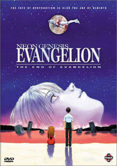 Конец Евангелиона, Neon Genesis Evangelion: The End of Evangelion