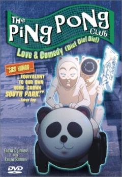 Вперед! Школьная секция пинг-понга, Ping Pong Club, Ike! Ina-chuu Takkyuubu