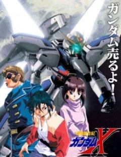 Мобильный ГАНДАМ Икс, Mobile New Century Gundam X, Kidou Shinseiki Gundam X, Kidou Shin Seiki Gundam X, Mobile Suit Gundam X, After War Gundam X