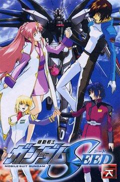 Мобильный воин ГАНДАМ: Поколение, Mobile Suit Gundam Seed, Kidou Senshi Gundam Seed, Gundam Seed TV, 機動戦士ガンダムSEED