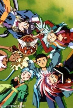 Тэнти - лишний! Рё-о-ки 2 [1994], Tenchi Muyo! Ryo-Ohki OAV 2, Tenchi Muyou! Ryououki (1994), Tenchi Muyo! Ryo-Ohki 2