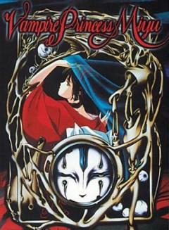 Принцесса-вампир Мию OVA, Vampire Princess Miyu OVA, Kyuuketsu Hime Miyu OVA, Kyuuketsuki Miyu OVA