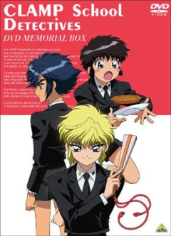 Детективы академии КЛАМП, CLAMP School Detectives, CLAMP Gakuen Tanteidan, CLAMP Campus Detectives, CLAMP学園探偵団