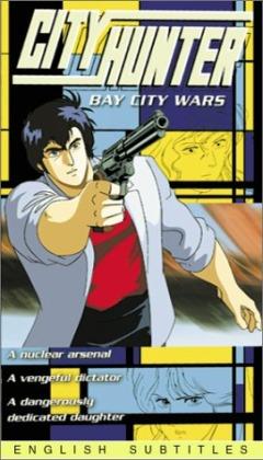 Городской охотник (фильм второй), City Hunter: Bay City Wars, City Hunter Bay City Wars