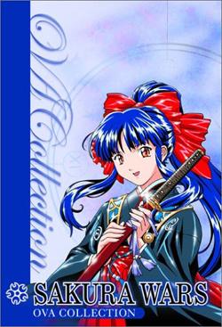 Sakura Taisen OVA, Сакура: Война миров OVA-1, Sakura Wars OVA 1, Sakura Taisen: Ouka Kenran, Sakura Taisen Ouka Kenran
