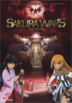 Сакура: Война миров - Фильм, Sakura Wars: The Movie, Sakura Taisen Movie, Sakura Taisen: Katsudou Shashin, Sakura Taisen Katsudou Shashin, Sakura Wars the Movie