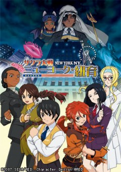 Sakura Taisen: New York NY., Сакура: Война миров OVA-5, Sakura Wars: New York