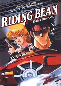 Riding Bean, Боб на колесах