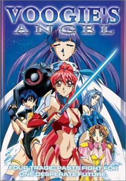 Ангелы Вуги OVA-1, Voogie's Angel, Dennou Sentai Voogie's Angel, Voogies Angel