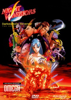 Ночные воины: Охотники на вампиров, Night Warriors - Darkstalkers' Revenge, Vampire Hunter: The Animated Series, Night Warriors: Darkstalkers' Revenge, Vampire Hunter - The Animated Series, Ночные воины - месть Дарксталкера, ヴァンパイアハンター THE ANIMATED SERIES