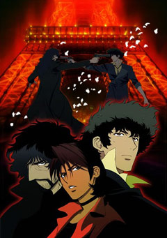 Ковбой Бибоп: Достучаться до небес, Cowboy Bebop: The Movie, Cowboy Bebop: Tengoku no Tobira, Cowboy Bebop: Knockin' on Heaven's door, Cowboy Bebop: Knocking on Heaven's Door, Cowboy Bebop - Tengoku no Tobira, Cowboy Bebop Movie, COWBOY BEBOP