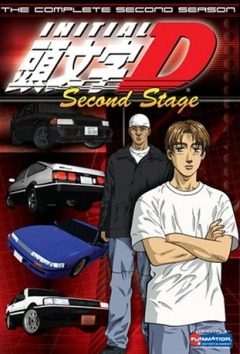 Initial D Second Stage, Инициал «Ди» - Стадия вторая, Initial D: Second Stage, 頭文字[イニシャル]D Second Stage